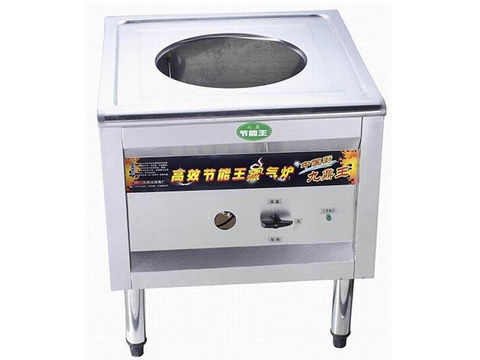 经典蒸汽炉