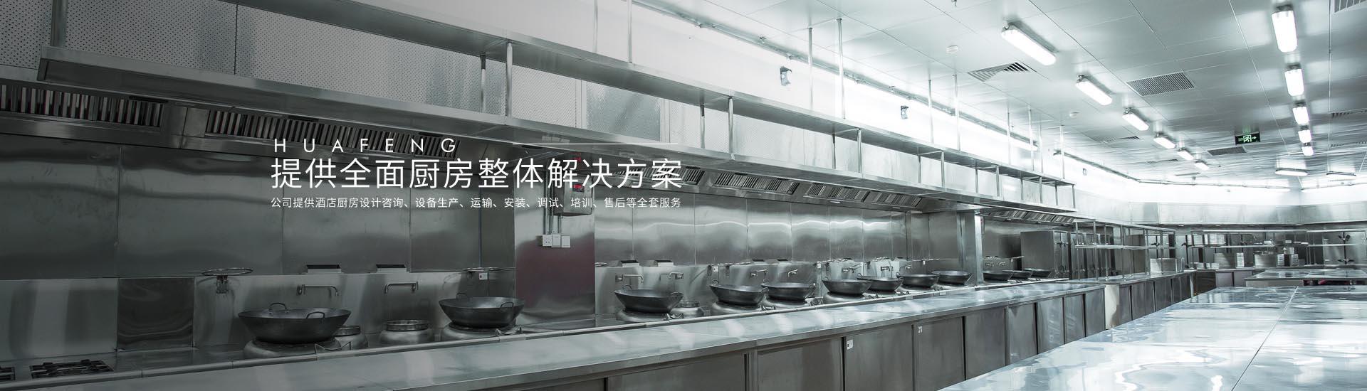 青岛酒店beplay2网页登录批发厂家