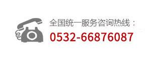青岛不锈钢商用厨具批发电话